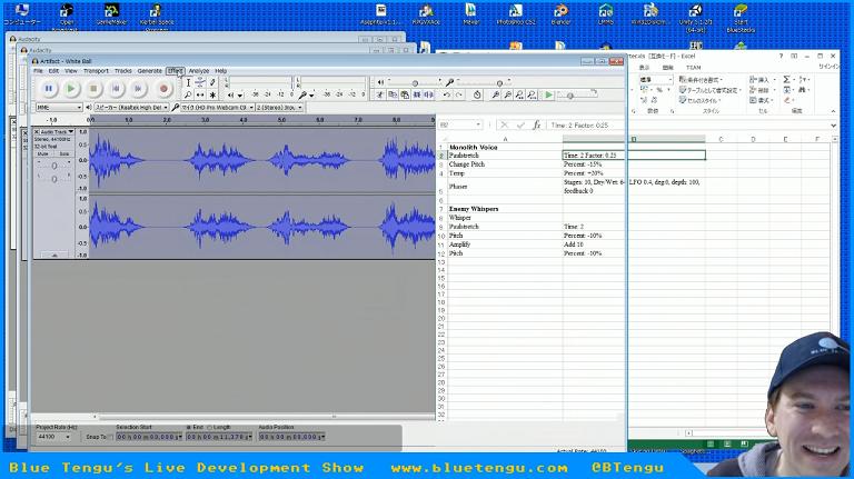 Blue Tengu - Field Hockey Audio